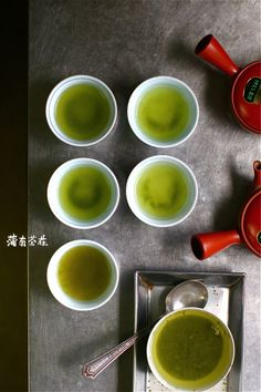 Japanese greentea.