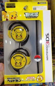 Pokemon Photos from Tokyo - Pikachu Headphones