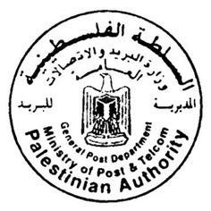 Image result for palestinian seal