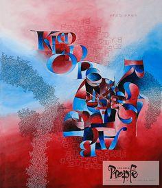 """""""Sprache"""" Text von Jean Paul. Acryl auf Baumwolle, 120 x 140 cm, Preis auf Anfrage"""