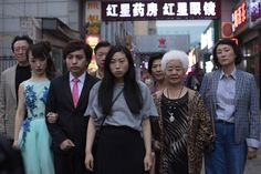'The Farewell' Top Winner At Unforgettable Gala; 'Fresh Off The Boat' Honored With Legacy Award : The Farewell Top Winner At Unforgettable Gala; Fresh Off The Boat Honored With Legacy Award Latest Movies, New Movies, Good Movies, Joaquin Phoenix, In China, Martin Scorsese, Will Smith, Best Television Series, Actresses