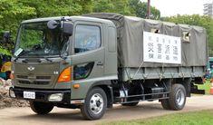 Trucks, Japanese, Game, Vehicles, Japanese Language, Truck, Gaming, Car, Toy