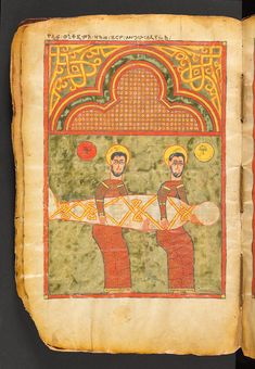 History Of Ethiopia, Four Gospels, Life Of Christ, Orthodox Icons, 14th Century, Illuminated Manuscript, North Africa, African, Quilts