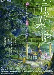 Como Quieres Que Cuente Estrellas El Jardin De Las Palabras 2013 Garden Of Words Anime Films Anime Scenery