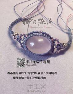粉嫩少女柔美手链-粉晶包石头手链 第2步