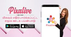 Upload your video, images, play games, trending news share your moments and get rewards  #Pixalive #whatsapp #status #App #voice #Games #socialMedia #Friends #Chat #VideoCall #Voicecall #Photos #Texts #India #Tiktok #helo #facebook #instagram Google App Store, Medium App, News Apps, Trend News, What's Trending, Facebook Instagram, You Videos, Online Games, Google Play
