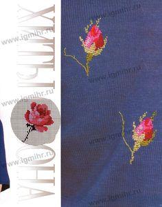 pączki róż na sweterku