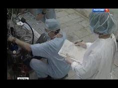 Торговля органами стала практикой на Украине и в лабораториях Порошенко после проведения боевых действий на Донбассе.Органы изымают у всех-раненых,как своих,так и противника,пленных,потом уничтожая останки. 2014 . Украинские Каратели вынимали органы из живых людей для продажи