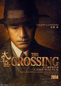 John Woo and cast hold press conference for 'The Crossing' in Beijing | China Entertainment News