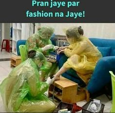 Latest Funny Jokes, Funny Jokes In Hindi, Very Funny Jokes, Cute Funny Quotes, Crazy Funny Memes, Really Funny Memes, Stupid Funny Memes, Funny Facts, Funny Relatable Memes