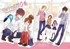 zutto mae kara suki deshita for desktops Top Anime Characters, Anime Couples Manga, Cute Anime Couples, Anime Guys, Manga Anime, Anime Art, Manga Girl, Manga Illustration, Character Illustration