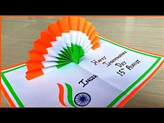 hi guys ! in this video i will show you how to make special greeting card f. Independence Day Drawing, Independence Day Activities, Independence Day Greeting Cards, Happy Independence Day India, Independence Day Decoration, Pop Up, How To Make Greetings, Libros Pop-up, Independance Day