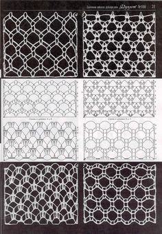 open and airy crochet stitch designs Photo from album Crochet Lace Edging, Crochet Motifs, Crochet Diagram, Crochet Stitches Patterns, Crochet Chart, Crochet Squares, Filet Crochet, Diy Crochet, Irish Crochet
