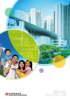 HK Housing Authority Annual Report 2011 on Behance