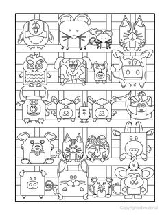 Creative Haven Awesome Animal Designs Coloring Book