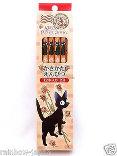 Kiki's Delivery Service 2B Pencil x 12 Pcs Set Antique Pattern Studio Ghibli
