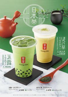 Food Graphic Design, Food Poster Design, Food Design, Coffee Photography, Food Photography, Drink Menu Design, Bubble Milk Tea, Juice Packaging, Milk Shop