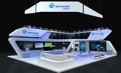2014 CHINA WIND POWER-ENVISION 01