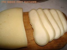 Kaseri cheese how to- looks really well written Healthy Dishes, Healthy Cooking, Cooking Recipes, How To Make Cheese, Food To Make, The Kitchen Food Network, Greek Cheese, Yogurt, Greek Cooking