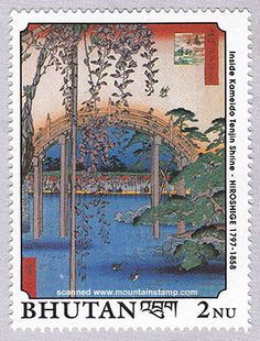 Precincts of the Tenjin Shrine at Kameido of the series 100 view of Edo by Hiroshige stamp issued by Bhutan 1990