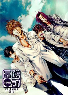 Kazuya Minekura, Saiyuki, Son Goku (Saiyuki), Sha Gojyo, Hakkai Cho