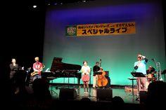 スペシャルライブ(in Libraホール)20131108