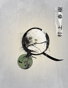 For 1Q84. Surely looks amazing.