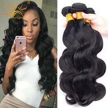 4 Bundles Brazilian Body Wave Vip Beauty Brazilian Virgin Hair Brizilian Body…