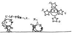 Sketch Orbinaut V by Hirokazu Yasuhara from the Japanese manual for #SonictheHedgehog on #Sega Genesis and #Megadrive. http://sonicscene.net/sonic-the-hedgehog-game