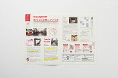 Season pamphletのデザイン|(株)松下建設 Web Layout, Layout Design, Print Design, Graphic Design, Page Design, Book Design, My Design, Editorial Layout, Editorial Design