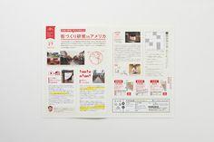 Book Design, Layout Design, Pamphlet Design, Information Design, Grid System, Design Research, Editorial Design, Typography Design, Feel Good