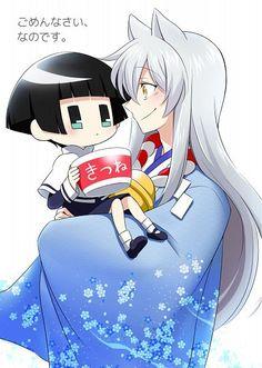 Kohina & Kokkuri-san | Gugure! Kokkuri-san