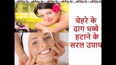 इतना गोरा कर देगा आपको यह नुस्खा के आपके फ्रेंड को आपसे जलन होगी// रामबाण नुस्खा //fairness tips Beauty Tips In Hindi, When You Were Young, Good Skin, Healthy Skin, Skin Care Tips, Teeth, Beauty Hacks, Skin Tips, Beauty Tricks
