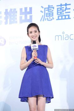 Taiwanese actress Ariel Lin at brand event  http://www.chinaentertainmentnews.com/2015/09/ariel-lin-at-brand-event.html