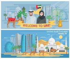 Buy Welcome to United Arab Emirates Banners by macrovector on GraphicRiver. Welcome to united arab emirates banners with modern architecture and traditions of country isolated vector illustrati. Uae National Day, Black Texture Background, Free Banner, Comic Poster, Flag Design, United Arab Emirates, Watercolor Background, Colorful Backgrounds, Stencils