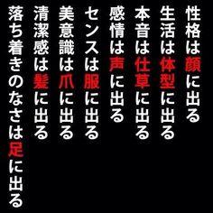 16.7/4.「曇星鑑定師」