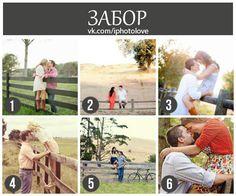 Лучшие идеи для фотосессии влюбленной пары – 85 фотографий