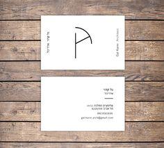 Shine Little studio, Architecture, Gal Karni, Logo, business card, לוגו, כרטיס ביקור, אדריכל