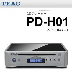 Teac PD-H01 Digital Audio, Loudspeaker, Audiophile, Passion, Speakers