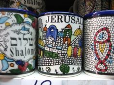 Souvenirs Plural Nouns, Holy Land, Israel, Magnets, Holidays, My Love, Products, Holidays Events, Holiday