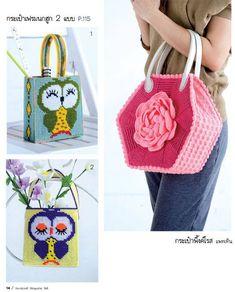 Presentations Thai! Handicraft Magazine no. 367 - 368 - 369 - Daliute -