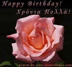 Happy Birthday ecard in Greek Happy Birthday Ecard, Birthday Messages, Birthday Greeting Cards, Musical Birthday Cards, Birthday Name, Happy Name Day Wishes, Gift Wraping, Greek Words, Spring Crafts