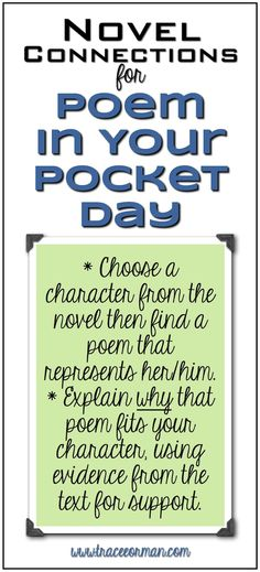 Novel connections for Poem in Your Pocket day #pocketpoem