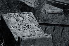 Jewish cemetery, Kutaisi, Georgia (country).