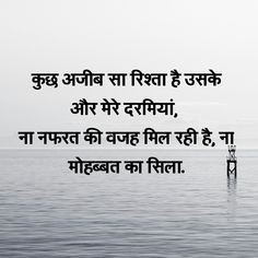 706 Best stuff images in 2018 | Gulzar quotes, Poetry hindi