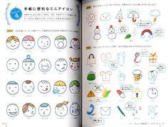 Cute and Easy Ballpoint Pen Illustration Lesson Book Japanese Craft Book | eBay Illustration Simple, Pen Illustration, Japanese Illustration, Colorful Drawings, Easy Drawings, Pen Drawings, Doodle Art Drawing, Doodle Cartoon, Drawing Lessons For Kids