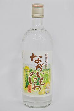 Japanese Sake, Asia, Bottles, Water Bottle, Design, Products, Water Bottles, Gadget