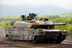main battle tank | Japanese Type 10 Main Battle Tank (MBT) Debuts in Military Exercise ...