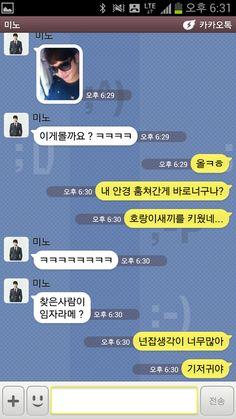 Jongho - jonghyun key minho onew shinee taemin derp - Asianfanfics