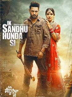 Ik Sandhu Hunda Si is a 2020 Punjabi action movie directed by Rakesh Mehta. The film stars Gippy Grewal and Neha Sharma in the lead roles. Action Movie Poster, Action Movies, Movie Posters, Live Tv Free, Trailer Song, Venom Movie, Bollywood Posters, Movies To Watch Online, Entertainment